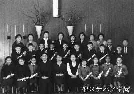 "<span style=""font-size:12px"">昭和34年3月 第1回小学校卒業式</span>"
